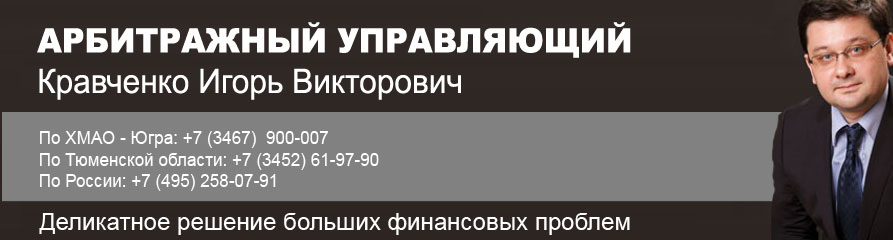 Кравченко
