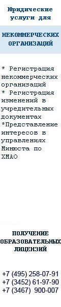 Минюст